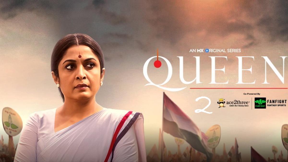 Queen Season 2 web series release date